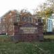 Gettysburg College Sign